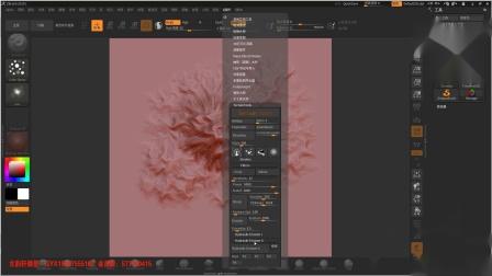 古韵轩PS山地3D Map Generator制作_jq