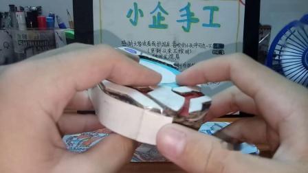 (小企制作)自制欧布卡片收纳器