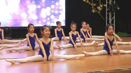 小舞星舞蹈学院六一儿童节汇报表演《基本功展示》