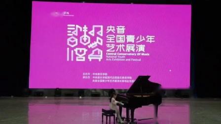 朵朵晋级北京中央音乐学院总决赛