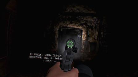 PS4《亚利桑那阳光VR》迷茫的活尸秦04