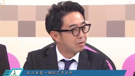 日本综艺为了收视率,游戏方式无下限,网友:竟然还有这种操作