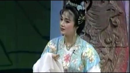 黄梅戏《梁祝-七月七日鹊桥会》选段 马兰 黄新德演唱_标清
