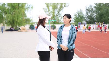 突泉县中等职业学校课间活动