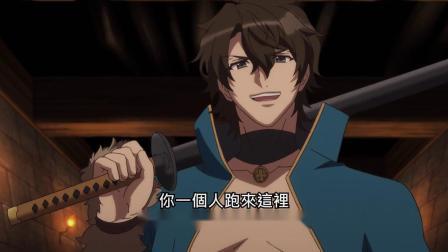 [Bakumatsu Crisis][10]