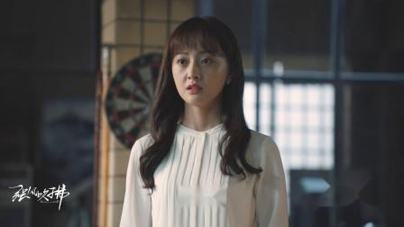 徐安妮正面开怼,范琳心机女属性暴露