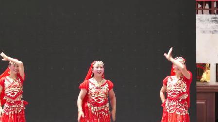 巧家县第三届乡村文化旅游节舞蹈《印度民间舞》
