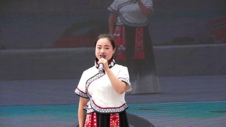 巧家县第三届乡村文化旅游节女声独唱《留客歌》