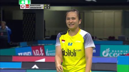 2019澳大利亚公开赛混双决赛集锦
