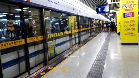 合肥地铁2号线(173)