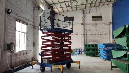 佛山勤力移动式升降机厂家广州剪叉式升降平台高空作业平台