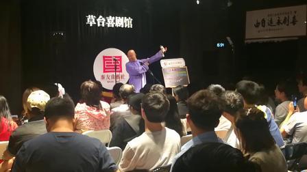 相声《学跳舞》节选(长春泰友曲艺社)