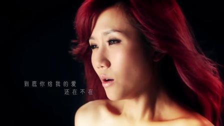 欢子 & 韩小薰 - 你给我的爱还在不在
