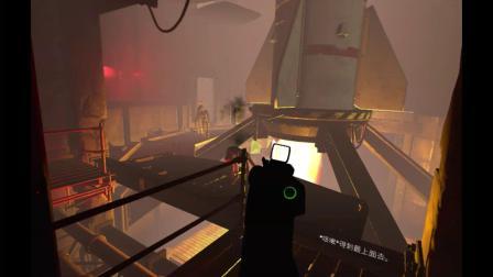 PS4《亚利桑那阳光VR》正常比例版11