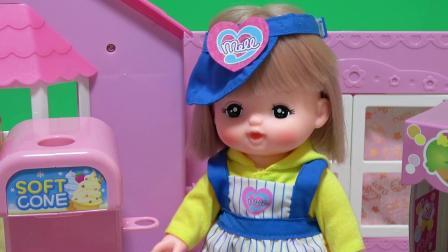娃娃冰淇淋玩具彩虹冰店故事