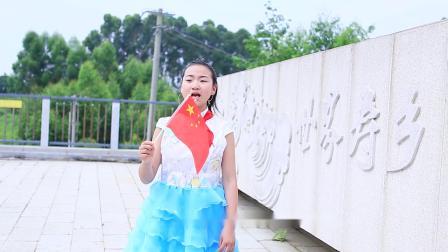 礼赞新中国·奋进新时代,蕉岭县司法局全体干部职工唱响《我和我的祖国》