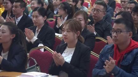 2019年沈阳市和平区党员发展对象培训班唱响《我和我的祖国》