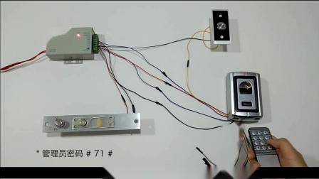 F007EM-II安全模式设置