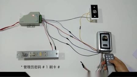 F007EM-II连续添加卡用户