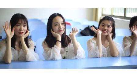 江西聚邦专业拍摄江西财经大学商务英语1班毕业纪念MV