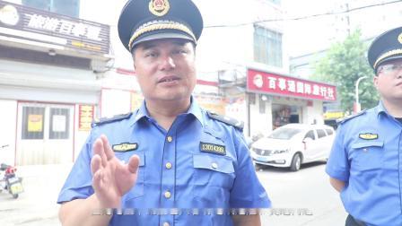 短视频《再见,暴力执法》鹿泉区城市管理综合行政执法局