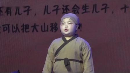 许昌万达360妙语语言艺术学校选送节目《愚公移山》_高清