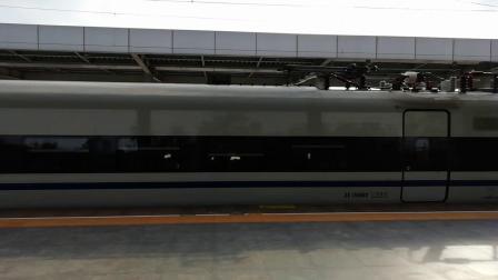 CRH1A-A-D2607次 长沙南-厦门北 抚州1站台进站 和谐号南局福段