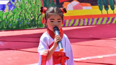志丹县吴堡幼儿园六一节目欣赏  延安-白玉安