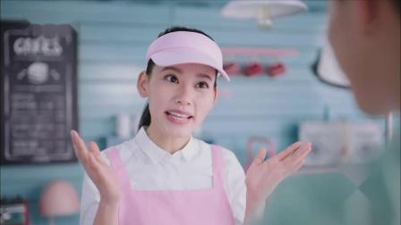 0001.哔哩哔哩-[内地广告](2018)中国联通沃4G+冰激凌套餐(16:9)