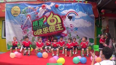 02.明星幼儿园 小小班舞蹈《身体音阶歌》