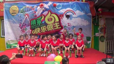 09.明星幼儿园 大班说唱表演《老爸老爸》