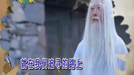 韩磊-道在何方-国语双轨
