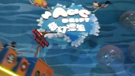 皮皮--07岁02月零06天 (奇幻漂流).mp4