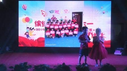 2019 善山岭幼儿园六一文艺汇演 高清