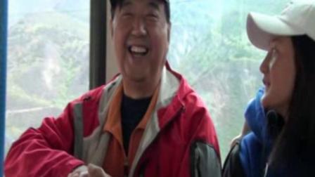 第十集游雅鲁藏布大峡谷31分钟