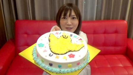 庆祝木下小姐姐300万订阅的黄色蛋糕√-【MUKBANG】 3 Million Subs Yellow Bird Cake
