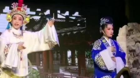越剧《金殿认子~花园赴宴》熊莲芬  洪董艳慧  刘巧娜  杨基鑫  宁波弘艺越剧团