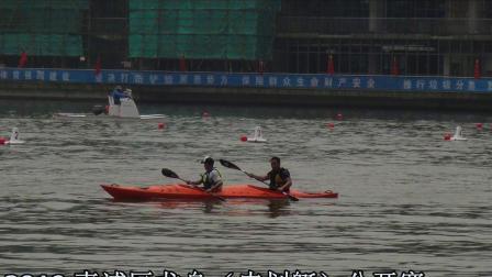 2019 青浦区龙舟(皮划艇)公开赛 上海市农民体育健身系列活动 龙舟赛