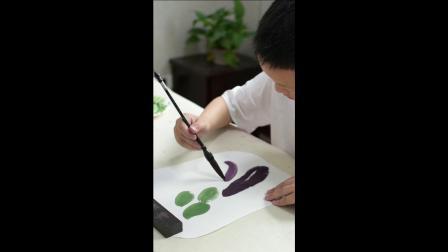 儿童国画练习作品茄子
