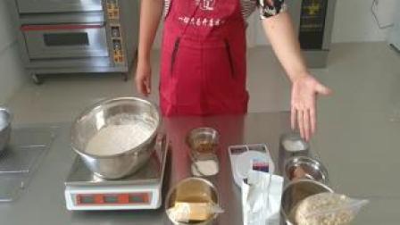 保定网红小吃培训,烘焙糕点网红热销产品培训视频分享