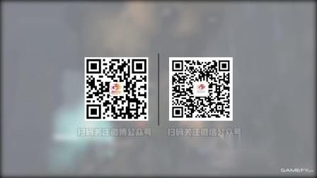 """""""极巨化""""宝可梦带来全新震撼 《宝可梦 剑 盾》确认11月15日发售"""