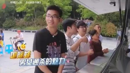 极限挑战:张艺兴迪丽热巴爆笑互卖食物,艺兴收到男生送的玫瑰花