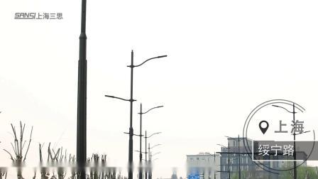 上海三思照明项目—上海绥宁路
