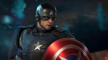 E3 2019《漫威复仇者》游戏预告片