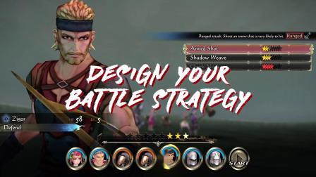 E3 2019《浪漫沙加3高清版》&《沙迦:绯红恩典》游戏预告片