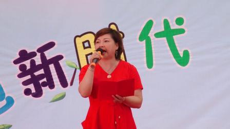 襄州区天润附属幼儿园2019年度六一文艺汇演