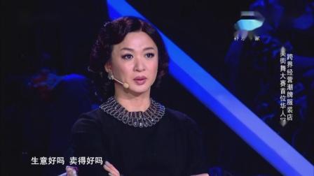 2014中国好舞蹈杨文昊全美街舞大赛首位华人冠军得到导师一致好评