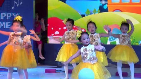 福清市大地艺术培训中心2019汇报演出——15金色的童年