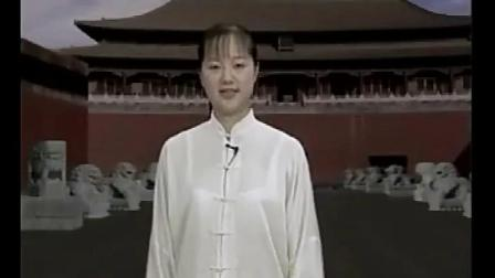 7第七组 活步四正手吴阿敏太极推手