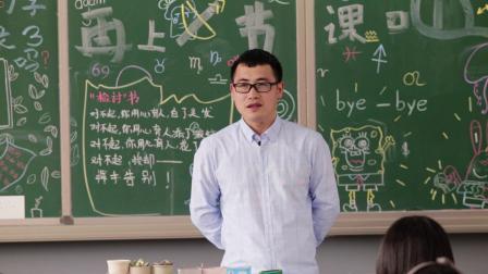 达州嘉祥外国语小学61班毕业季【艺果影像】
